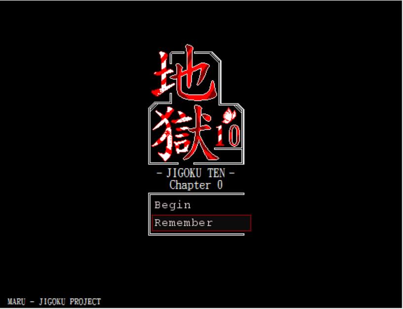 Jigoku 10 - Chapter 0